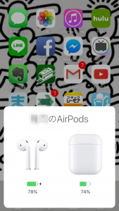 AirPodsをuPhoneが認識