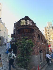 渋谷「麗郷」の外観2
