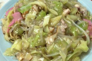 長崎飯店の皿うどん(軟麺)