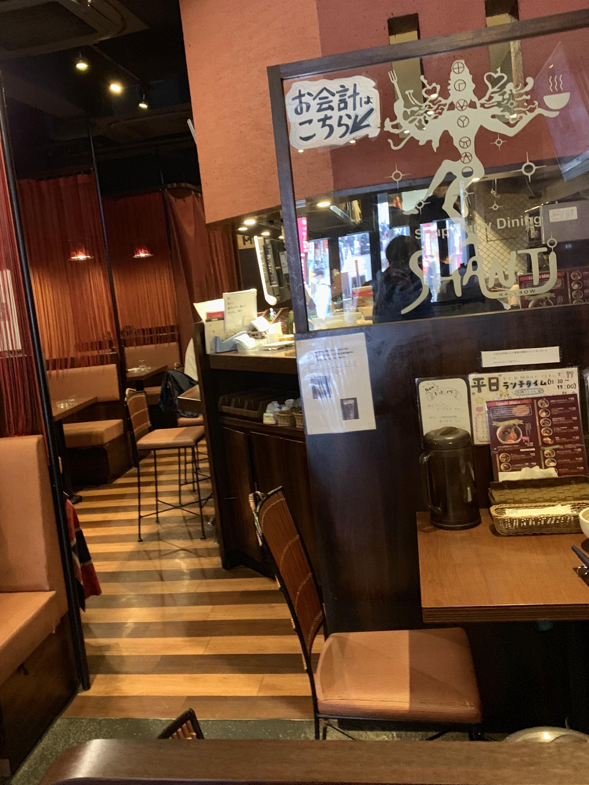 シャンティ(SHANTi)渋谷店の店内