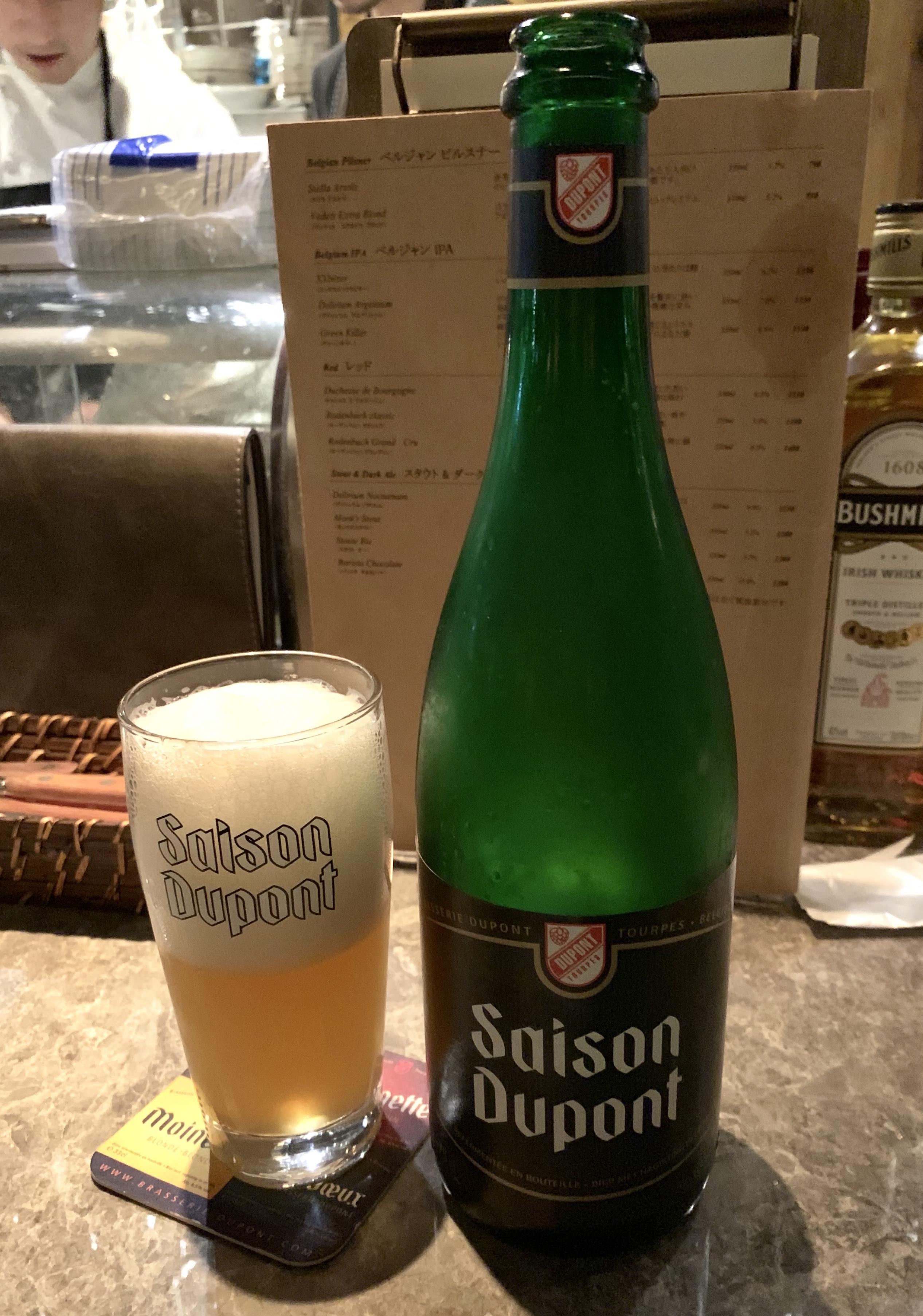 渋谷の道玄坂にあるヘイメルミヤマスのセゾンデュポンの大瓶