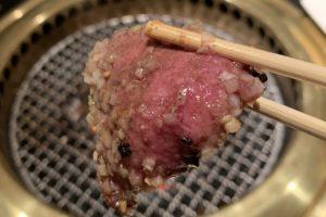 自由が丘の焼肉屋「漢江」のネギ塩タン塩3
